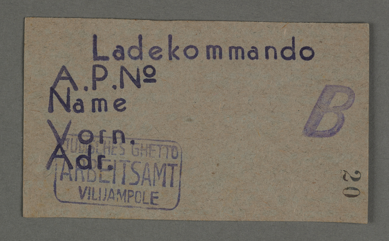 1995.89.135 front Work permit from the Kovno ghetto