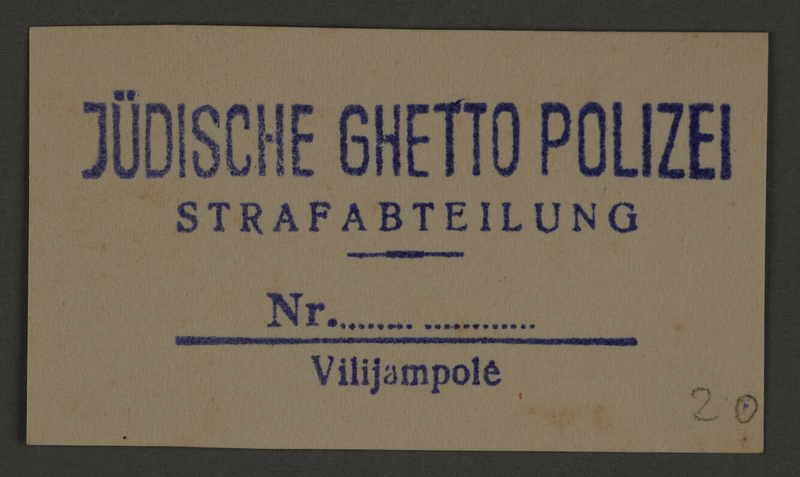 1995.89.144 front Ink stamp impression of the Punishment Unit of the Jewish Ghetto Police in Kovno