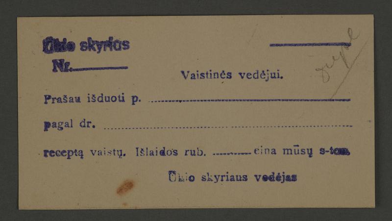 1995.89.146 front Prescription voucher form from the Kovno ghetto