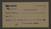1995.89.146 front Prescription voucher form from the Kovno ghetto  Click to enlarge