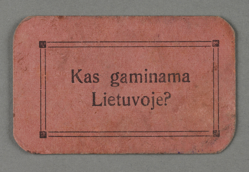 1995.89.156 front Coupon for the public kitchen in the Kovno ghetto
