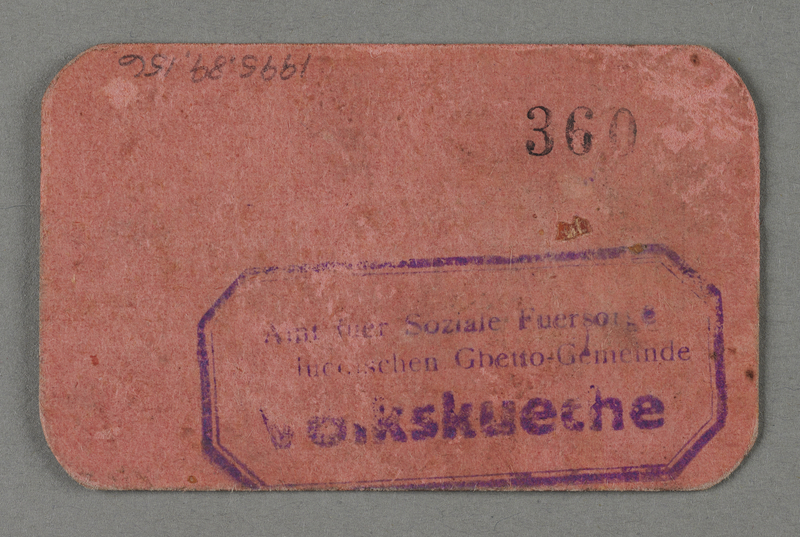 1995.89.156 back Coupon for the public kitchen in the Kovno ghetto