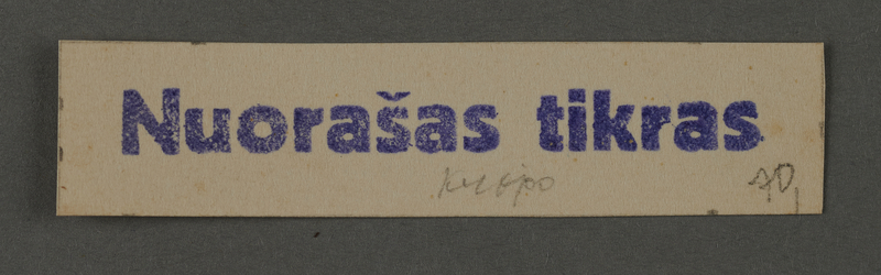 1995.89.162 front Ink stamp impression stating that a transcript is authentic from an office in the Kovno ghetto