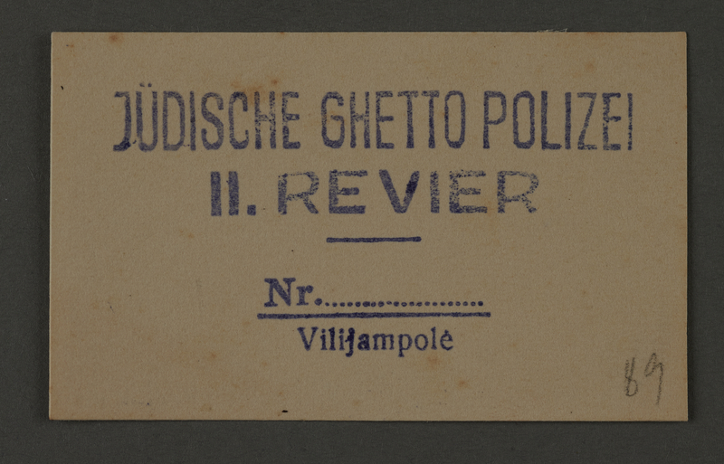 1995.89.163 front Ink stamp impression of the 2nd region of the Jewish ghetto police in the Kovno ghetto