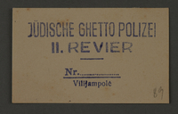 1995.89.163 front Ink stamp impression of the 2nd region of the Jewish ghetto police in the Kovno ghetto  Click to enlarge
