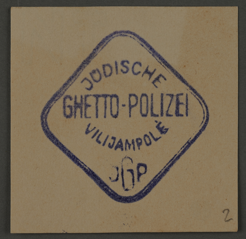 1995.89.164 front Ink stamp impression of the Jewish Police Department of the Kovno ghetto.