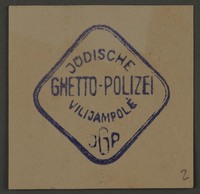 1995.89.164 front Ink stamp impression of the Jewish Police Department of the Kovno ghetto.  Click to enlarge