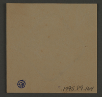 1995.89.164 back Ink stamp impression of the Jewish Police Department of the Kovno ghetto.  Click to enlarge