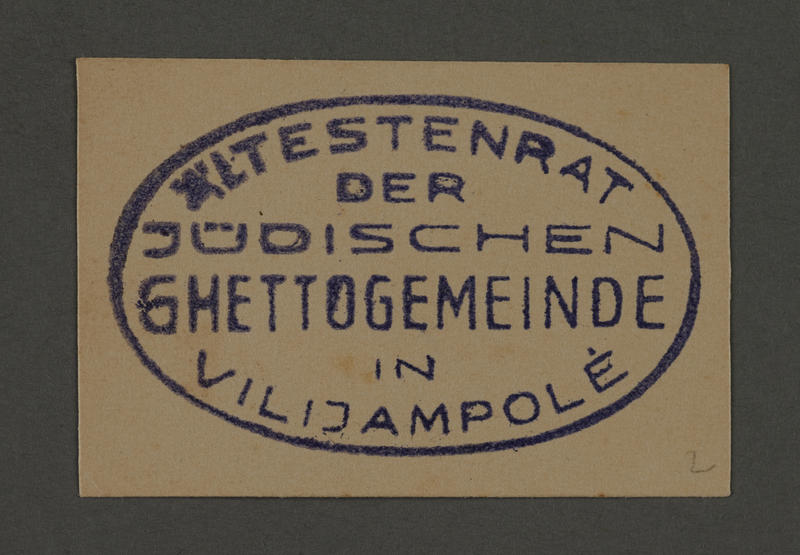 1995.89.183 front Ink stamp impression of the Aeltestenrat (Council of Elders) of the Kovno ghetto
