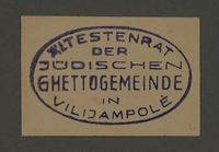 1995.89.183 front Ink stamp impression of the Aeltestenrat (Council of Elders) of the Kovno ghetto  Click to enlarge