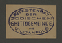 Ink stamp impression of the Aeltestenrat (Council of Elders) of the Kovno ghetto