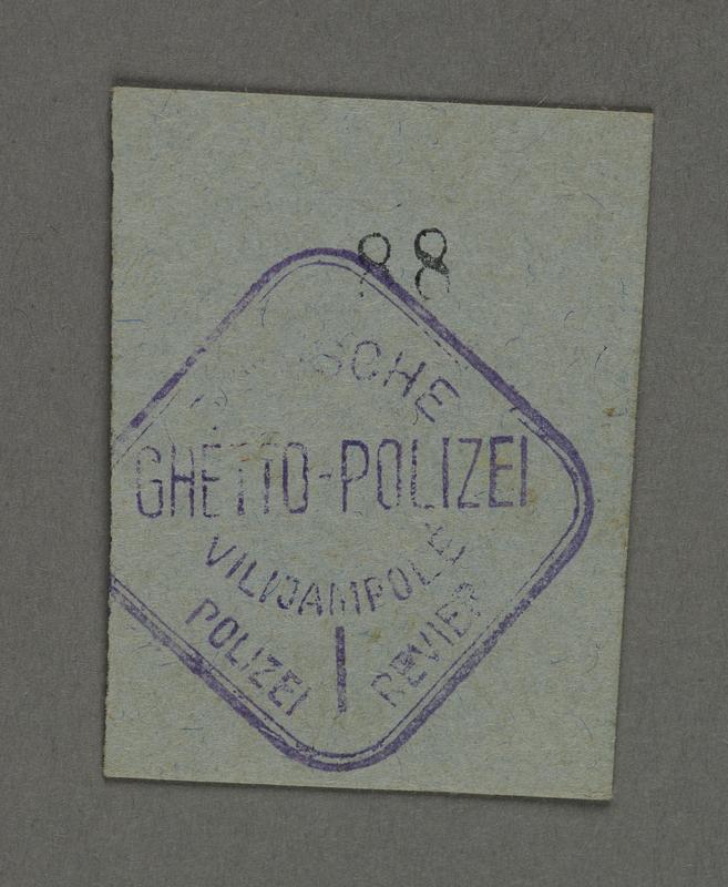 1995.89.184 front Ticket