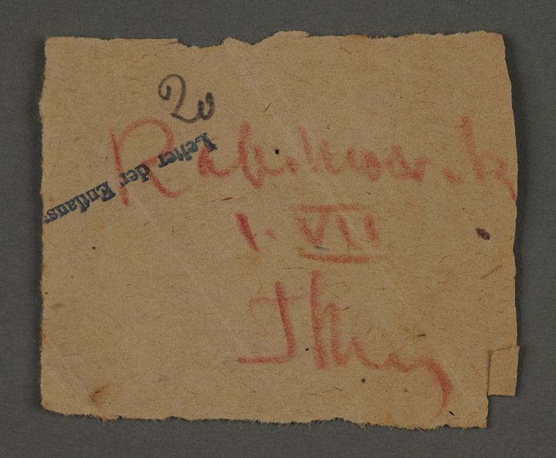 1995.89.188 front Ink stamp impression