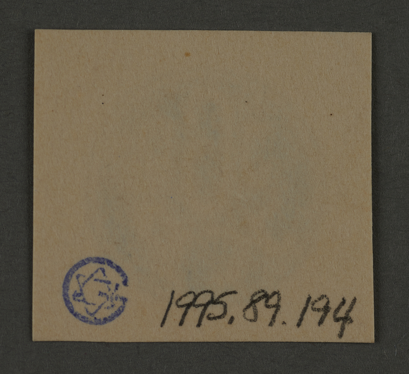 1995.89.194 back Ink stamp impression of the Jewish Ghetto Police in Kovno, Lithuania
