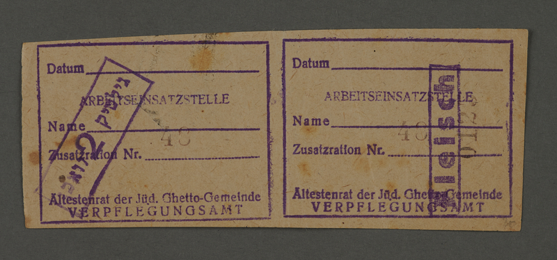 1995.89.197 front Ration coupon from the Kovno ghetto