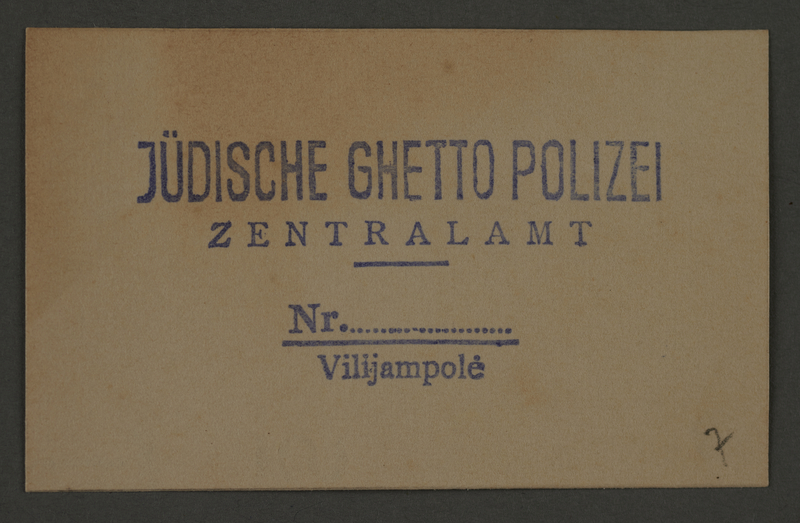 1995.89.207 front Ink stamp impression of the central office of the Jewish Ghetto Police in Kovno, Lithuania