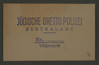 1995.89.207 front Ink stamp impression of the central office of the Jewish Ghetto Police in Kovno, Lithuania  Click to enlarge