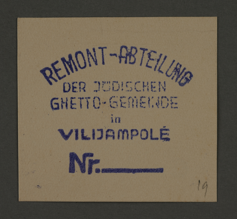 1995.89.209 front Ink stamp impression from the Repairs Department of the Ghetto Gemeinde in the Kovno ghetto