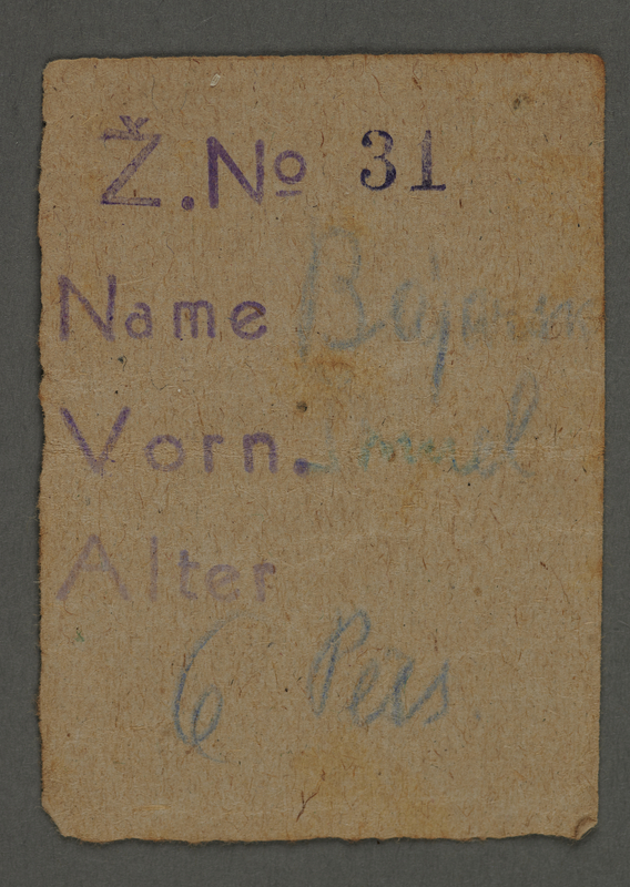 1995.89.210 front Identification document issued by an administrative department of the Kovno ghetto