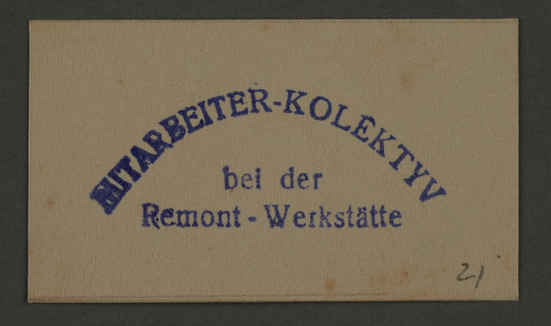 1995.89.216 front Ink stamp impression of the Coworker Collective at the Remont-Workshop in the Kovno ghetto