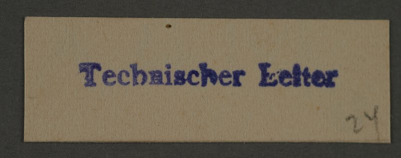 1995.89.218 front Ink stamp impression from an administrative department of the Kovno ghetto