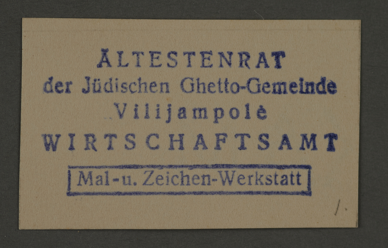 1995.89.222 front Ink stamp impression of the Painting and Signage Workshop in the Kovno ghetto