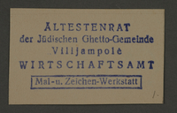 1995.89.222 front Ink stamp impression of the Painting and Signage Workshop in the Kovno ghetto  Click to enlarge