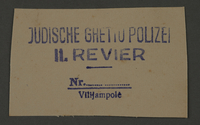 1995.89.247 front Ink stamp impression of the Jewish Ghetto Police of the Kovno ghetto  Click to enlarge