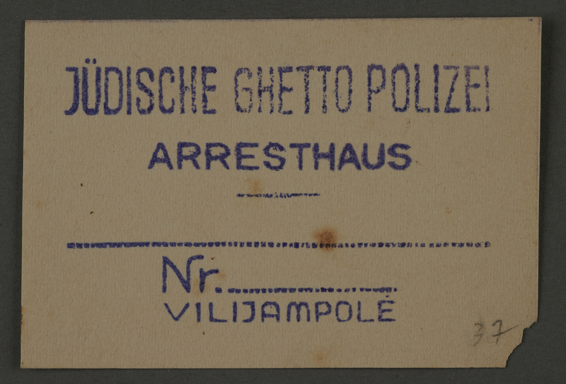 1995.89.248 front Ink stamp impression of the Jewish ghetto police from Kovno, Lithuania