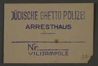 1995.89.248 front Ink stamp impression of the Jewish ghetto police from Kovno, Lithuania  Click to enlarge