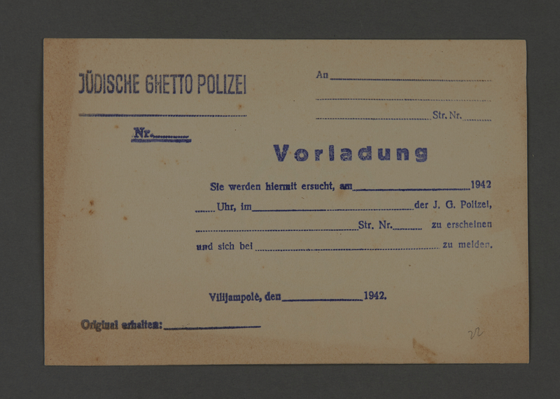 1995.89.249 front Summons issued from the Jewish Ghetto Police in Kovno, Lithuania