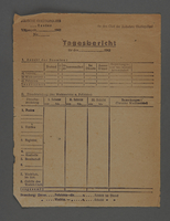 1995.89.256 front Jewish Ghetto Police report form from the Kovno ghetto  Click to enlarge