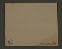 1995.89.258 back Ink stamp impression from the Kovno ghetto apothecary  Click to enlarge