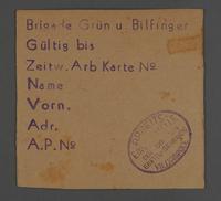 1995.89.262 front Work pass from the Kovno ghetto  Click to enlarge