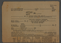 1995.89.264 back Personal identification document from the Kovno ghetto which identifies a worker and his/her family members and their places of work  Click to enlarge