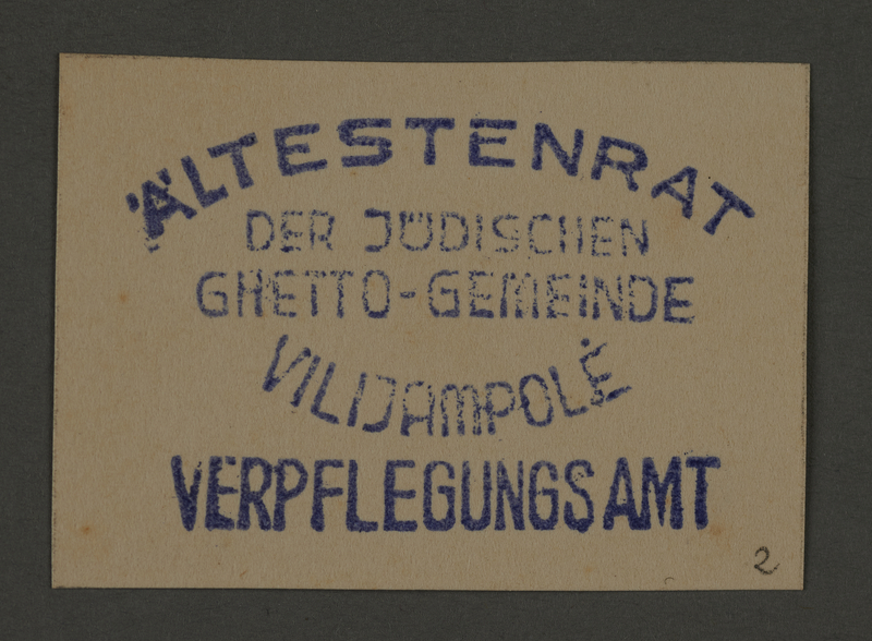 1995.89.272 front Ink stamp impression from the Rations Office of the Kovno ghetto