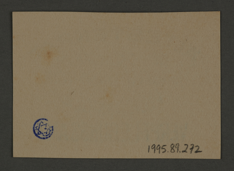 1995.89.272 back Ink stamp impression from the Rations Office of the Kovno ghetto