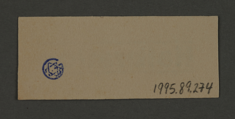 1995.89.274 back Ink stamp impression from an administrative department of the Kovno ghetto