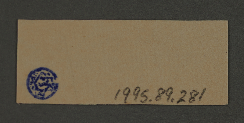 1995.89.281 back Ink stamp impression from an administrative department of the Kovno ghetto