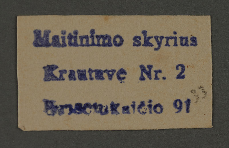 1995.89.283 front Ink stamp impression from an administrative department of the Kovno ghetto