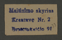 1995.89.283 front Ink stamp impression from an administrative department of the Kovno ghetto  Click to enlarge