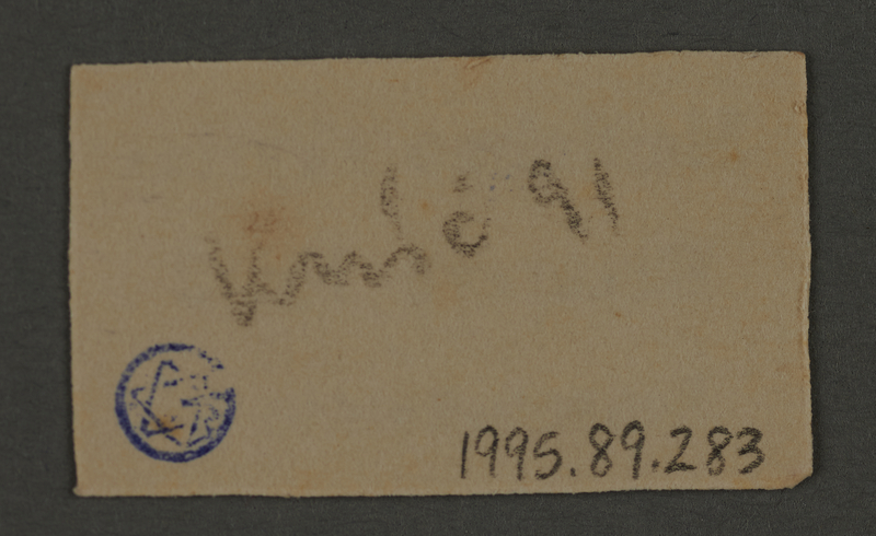1995.89.283 back Ink stamp impression from an administrative department of the Kovno ghetto