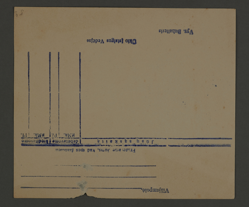 1995.89.294 front Accounting form from the Kovno ghetto