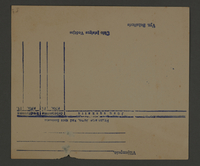 1995.89.294 front Accounting form from the Kovno ghetto  Click to enlarge