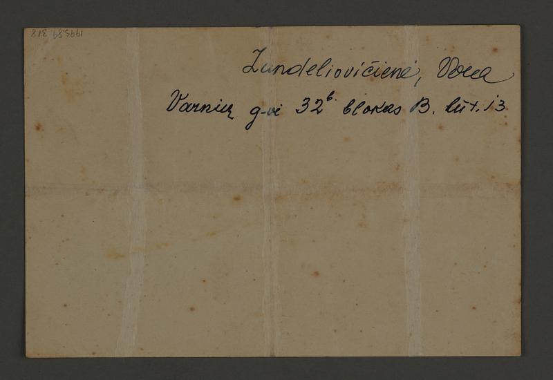 1995.89.318 back Identification certificate for Jewish manual laborers in the Kovno ghetto
