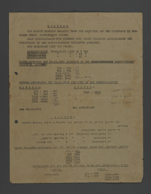 1995.89.322 front Notification issued by the Kovno ghetto labor bureau calling for specified workers to report to the airfield work site