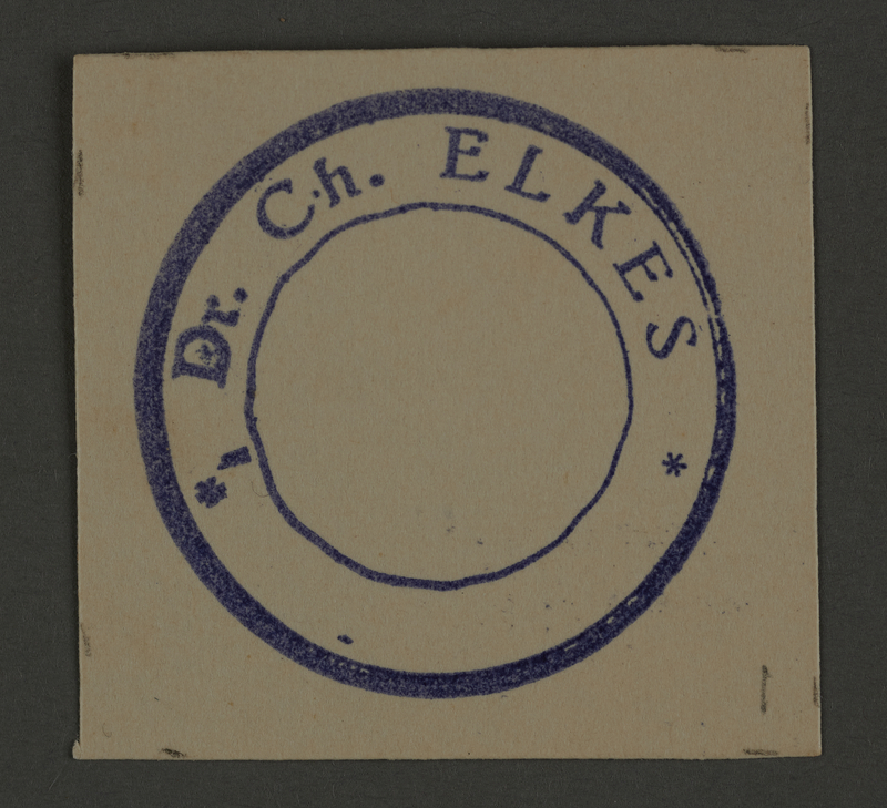 1995.89.347 front Signature stamp of Elchanan Elkes, Chairman of the Altestenrat (Council of Elders) in the Kovno ghetto
