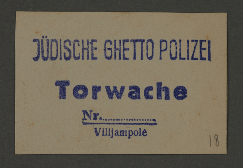 1995.89.355 front Ink stamp impression of the Jewish ghetto police gate patrol in Kovno, Lithuania