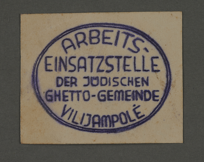 1995.89.360 front Ink stamp impression of the labor insertion office in the Kovno ghetto