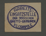 Ink stamp impression of the labor insertion office in the Kovno ghetto